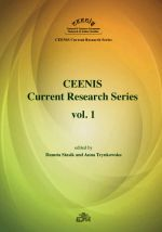 CEENIS CURRENT RESEARCH SERIES VOL. 1